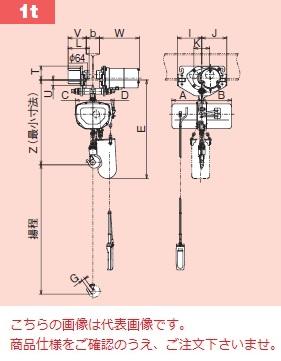 【直送品】 日立 モートルブロック Sシリーズ 1t/揚程 3m ET形電動トロリ付 (1S-1ET2-4PB) 《一速形》