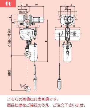 【直送品】 日立 モートルブロック Sシリーズ 1t/揚程 3m ST形電動トロリ付 (1S-1ST2-4PB) 《一速形》