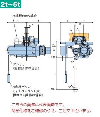 【直送品】 日立 ローヘッド形ホイスト Super Vシリーズ 2t/揚程 6m ペンダント式 (2L-T55-V3) (巻上のみインバータ・電動トロリ付)