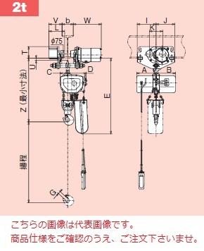 【直送品】 日立 モートルブロック Sシリーズ 2t/揚程 3m ET形電動トロリ付 (2S-2ET2-4PB) 《一速形》