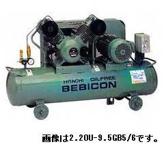 【直送品】 日立 コンプレッサー 5.5OP-9.5GP6 オイルフリーベビコン 圧力開閉器式