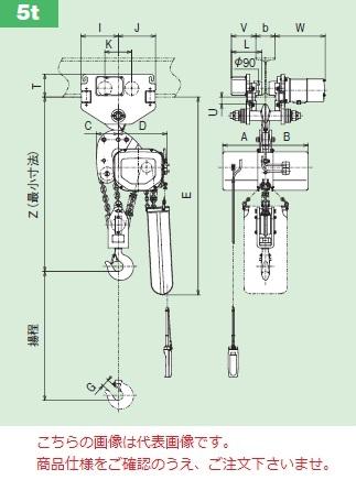 【直送品】 日立 モートルブロック Fシリーズ 5t/揚程 6m ET形電動トロリ付 (5FNH-5ET2-4PBNH) 《二重速形》