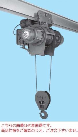 【直送品】 日立 普通形ホイスト Vシリーズ 7.5t/揚程 8m (7.5M-T55) (電動トロリ付)