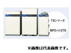 【直送品】 日立 窒素ガス発生装置(N2パック) NPO-112TX5 MX/TXシリーズ(PSA方式)