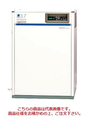 【代引不可】 日立 コンプレッサー PBD-5.5MNP5 パッケージベビコン 【メーカー直送品】