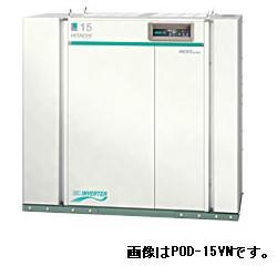 【直送品】 日立 コンプレッサー POD-15VNP パッケージベビコン 50Hz/60Hzをご指示ください