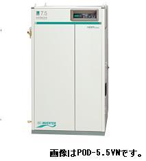 【直送品】 日立 コンプレッサー POD-5.5VNP パッケージベビコン 50Hz/60Hzをご指示ください