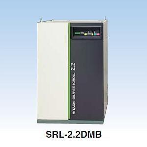 【代引不可】 日立 コンプレッサー SRL-2.2DMP6 オイルフリースクロール圧縮機 【メーカー直送品】