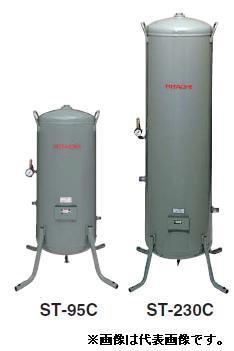 【直送品】 日立 立型タンク STH-230