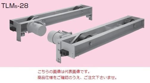 【直送品】 日立 クレーンサドル トップラン形無軌条 最大輪重 2輪で10t (TLM5-100) (TLM形)