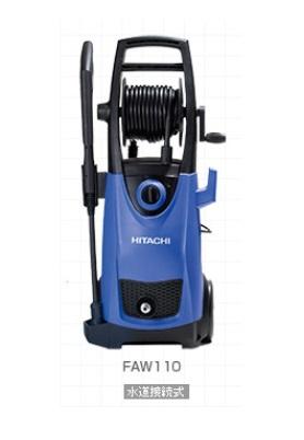 日立工機 家庭用高圧洗浄機 FAW110 (FAW110)