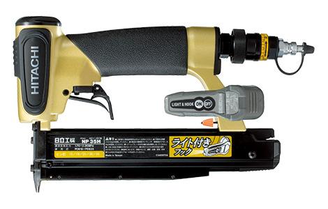 ファッション 日立工機 高圧ピン釘打機 NP35H (NP35H), アイエールショップ 518367b5