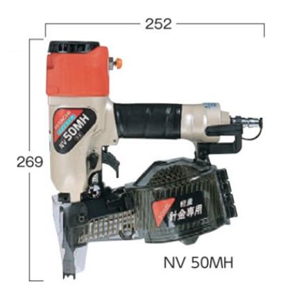 日立工機 ロール釘打機 NV50MH (NV50MH) (エアダスタ付)
