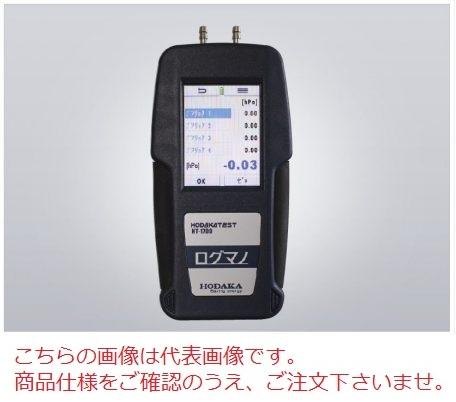 ホダカ (HODAKA) デジタルマノメーター HT-1700-1000
