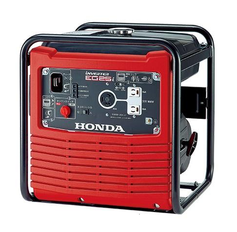 仕事や防災、DIYもこれ1台! 【在庫品】【直送品】ホンダ (HONDA) 正弦波インバーター搭載発電機 EG25i JN (EG25IJN)【大型】