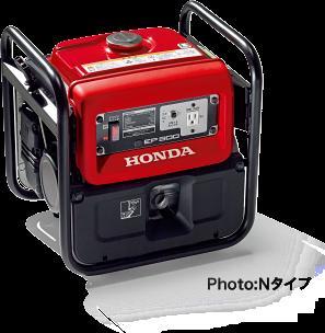 【直送品】【送料別】 ホンダ (HONDA) EP900 スタンダード発電機 (HONDA) EP900 N 50Hz仕様(Jタイプ) (ep900n-j)【送料別】, クロマツナイチョウ:d78e6a86 --- garagemastertech.ca