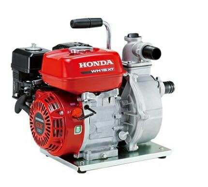 【直送品】 ホンダ 水ポンプ WH15XT 《エンジンポンプ》 【大型】