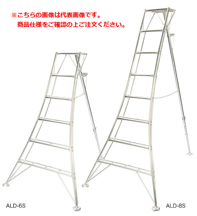 【直送品】 本宏製作所 (HONKO) ALD 超軽量三脚 ALD-12S 【法人向、個人宅配送不可】《園芸用品》 【送料別】