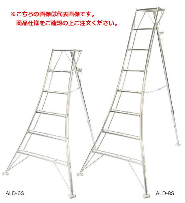 【直送品】 本宏製作所 (HONKO) ALD 超軽量三脚 ALD-7S 【法人向、個人宅配送不可】《園芸用品》 【送料別】