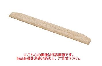 【直送品】 本宏製作所 (HONKO) アルミ製替刃式ならしレーキ 60cm用替刃 ANR-60K (6枚入り)【法人向、個人宅配送不可】《建築作業機器》 【送料別】