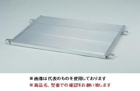 【直送品】 本宏製作所 (HONKO) イージーコンテナー 中間棚 ES-3 アルミ製 《物流搬送機器》《オプション品》 【特大・送料別】