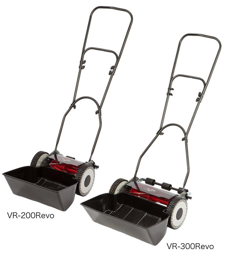 【直送品】 本宏製作所 (HONKO) 手動式芝刈機 VR-300Revo 【法人向、個人宅配送不可】《園芸用品》 【送料別】