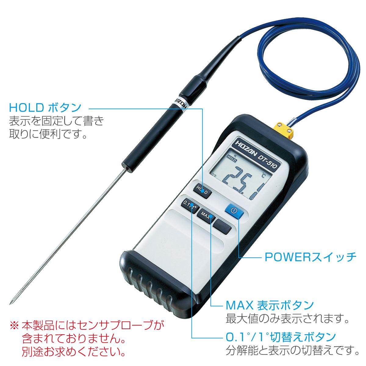 ホーザン デジタル温度計 DT-510-TA (校正証明書付)
