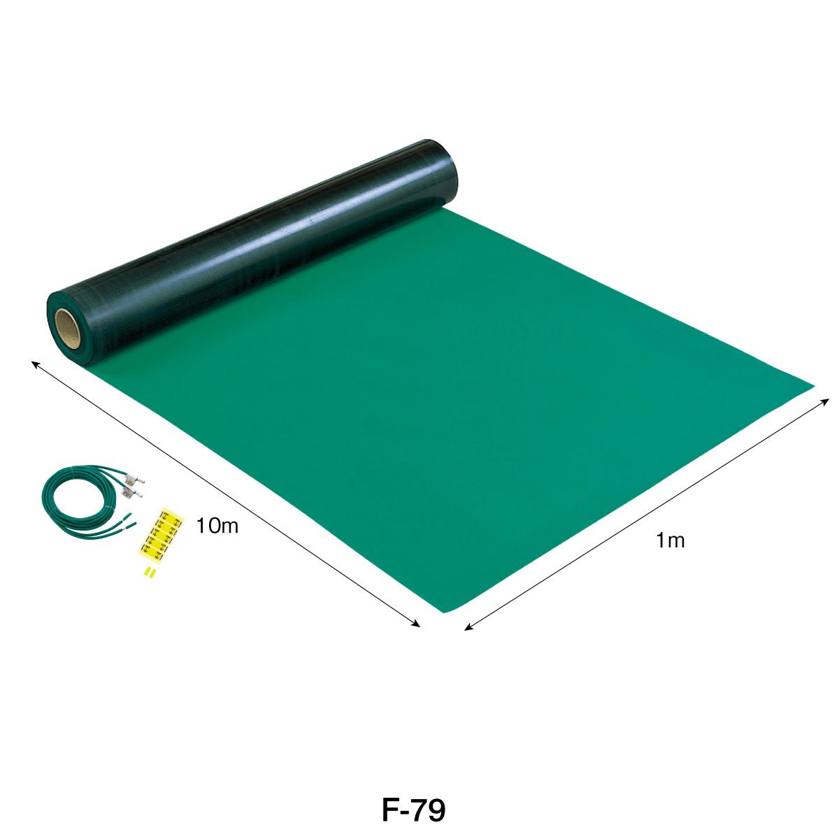 【直送品】 ホーザン 導電性カラーマット(グリーン) F-79