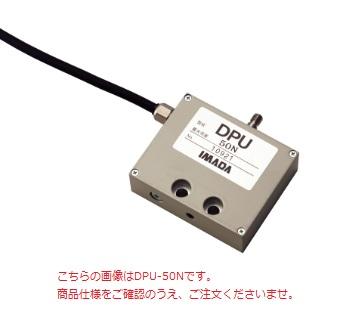 【超特価】 イマダ ロードセル DPU-100N (圧縮・引張両用):道具屋さん店-DIY・工具