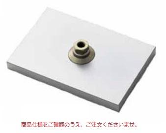 【直送品】 イマダ 長方形型圧縮試験用治具 SQ-5150 《圧縮試験用アタッチメント》