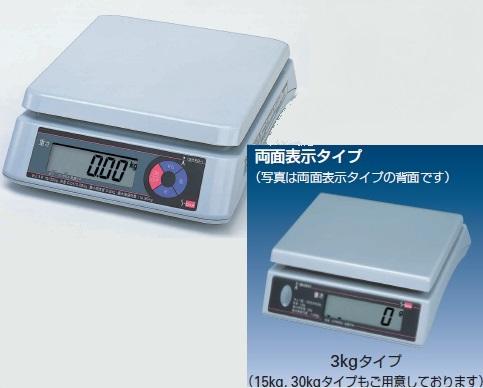【直送品】 イシダ デジタル上皿型質量ハカリ S-box15 両面表示 (S-box15-b) (15kg)