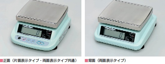 雑誌で紹介された 【直送品】 イシダ 防水上皿型重量ハカリ 両面表示 S-boxWP3 S-boxWP3【直送品】 両面表示 (S-boxWP3-b) (3kg):道具屋さん店, 東京ぶらんど:50c286b4 --- barbi-igre.net
