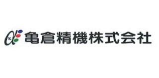 亀倉精機 切断カセット N-B1 《受注生産品》