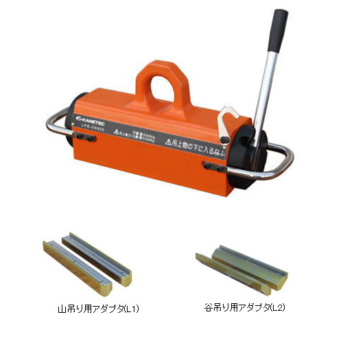 【直送品】 カネテック (KANETEC) 形鋼吊り用永磁リフマ LPR-VN600+L3 (lpr-vn600-l3) 【大型】