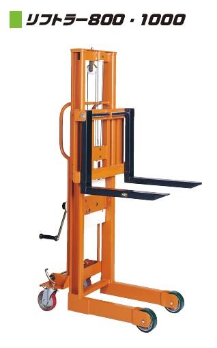 【代引不可】 カントー ワイヤーロープ手動巻取式リフター   リフトラー1000 (liftrer-1000) 【メーカー直送品】