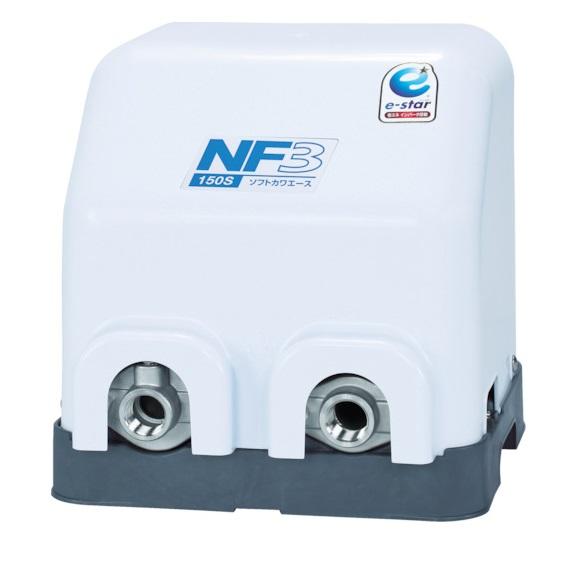 川本製作所 (川本ポンプ) 家庭用インバータ式井戸ポンプ(ソフトカワエース) NF3-150S 《陸上ポンプ》
