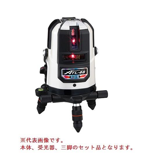 オートラインレーザーシリーズ! ムラテックKDS 超・高輝度レーザー乾電池モデル ATL-46ARSA (本体+受光器+三脚LEC-4M)