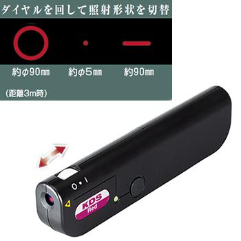 ムラテックKDS レーザー指示棒 赤 LPR-3 (多機能タイプ)