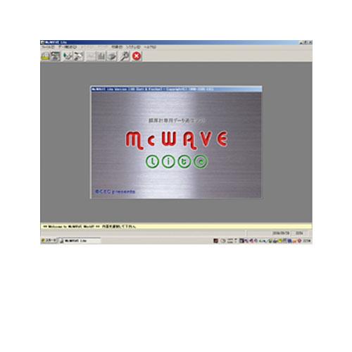 ケット科学研究所 データ管理ソフトウェア McWAVE Lite (mcwave-lite)