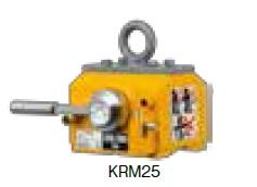 【直送品】 キトー スーパーマグ KRM25 (平鋼/丸鋼兼用タイプ・KRM-25)
