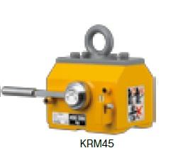 【直送品】 キトー スーパーマグ KRM45 (平鋼/丸鋼兼用タイプ・KRM-45)