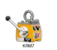 【直送品】 キトー スーパーマグ KRM7 (平鋼/丸鋼兼用タイプ・KRM-7)