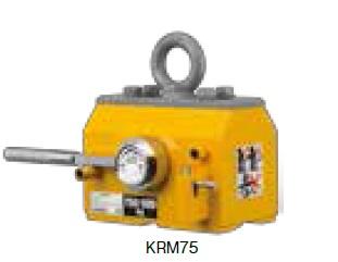 【直送品】 キトー スーパーマグ KRM75 (平鋼/丸鋼兼用タイプ・KRM-75)