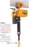 品質検査済 【直送品】 シリンダ形(2速) 電気チェーンブロック キトー ER2CSP003IS 楊程1.8m):道具屋さん店 (250kg-DIY・工具