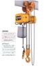 【直送品】 キトー 電気チェーンブロック ER2SG 1速形 ER2SG015S-4M (1.5t 楊程4m 3点ボタン)
