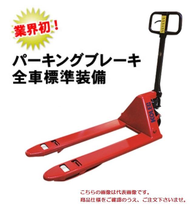 日本製 【ポイント10倍】 【直送品】 コレック ND10-712 《ハンドパレット・中西金属工業》:道具屋さん店 (標準型) パレットトラック-DIY・工具