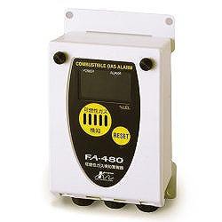 【直送品】 光明理化学 指示警報部(可燃性ガス専用) FA-480 《可燃性ガス検知警報器》