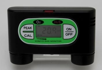 【直送品】 光明理化学 ポケッタブルO2・H2Sモニタ MMP-12 (個人装着形/拡散式) 《複合形ガス測定器》