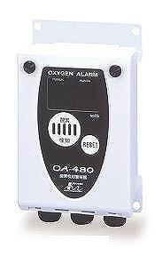 【直送品】 光明理化学 指示警報部(酸素専用) OA-480 《酸素検知警報器》
