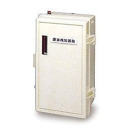 【直送品】 光明理化学 検知部(毒性ガス専用) TH-S5 (非防爆・吸引式) 《毒性検知警報器》